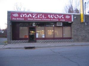 Mazel Wok 3.1