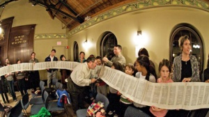 SimchatTorah