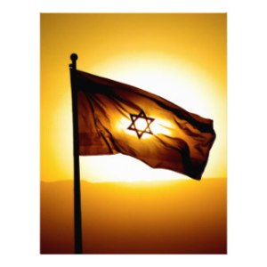 sunrise_through_israeli_flag_letterhead-r0ad6d7f4dbf4461689da85420b6009a9_vg63g_8byvr_324