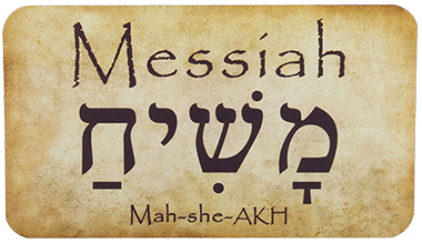 messiah-hebrew