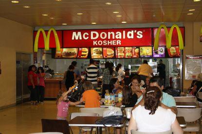 Kosher_McDonald's,_Abasto_Shopping,_Buenos_Aires